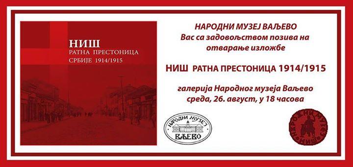Ниш, ратна престоница Србије 1914-15.