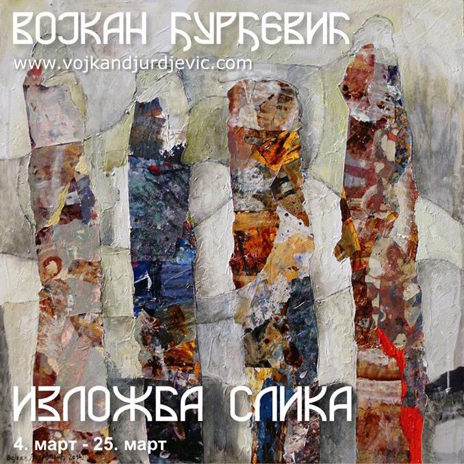 Изложба слика  Војкана Ђурђевића