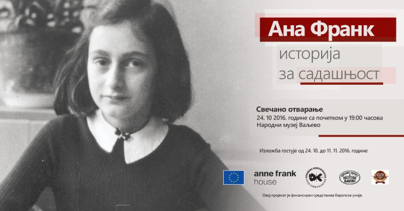 Изложба: АНА ФРАНК – историја за садашњост